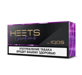 Heets Creation Yugen - New Limited Edition