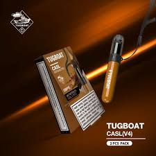 Tugboat V4 Coffee Pack of 2