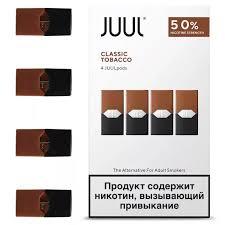 juul-russian-pod-1.jpeg