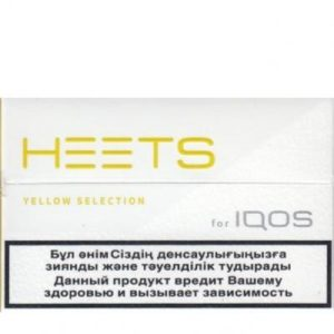 Best IQOS Heets Yellow Selection