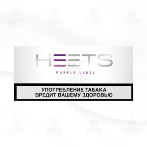 HEETS Purple Label