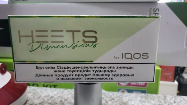 IQOS Heets Ammil Dimension