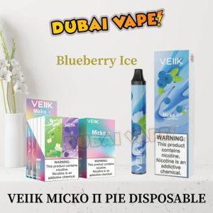 Blueberry Ice DISPOSABLE VAPORIZER