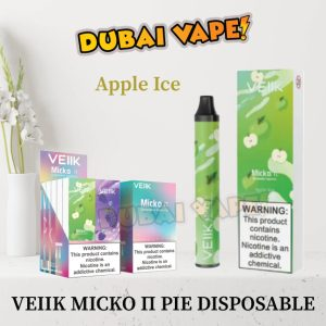 Veiik Micko Π Pie Disposable Vaporizer